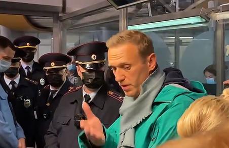 Україна засудила затримання Олексія Навального