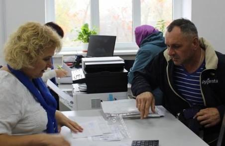 У всіх громадах Львівщині будуть свої Центри надання адмінпослуг