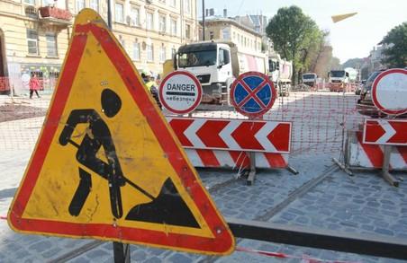 Із середи у Львові закривають рух транспорту на ділянці вулиці Грюнвальдської