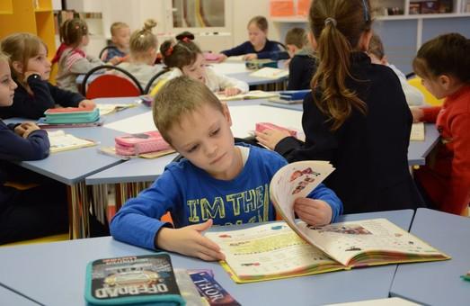 У Львові сьогодні усі школи відновили очне навчання