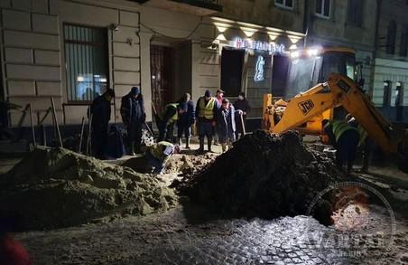 В центрі Львова стався прорив водогону