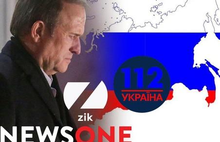 Аваков вважає матеріали СБУ щодо санкцій проти холдингу Медведчука достатніми (ВІДЕО)