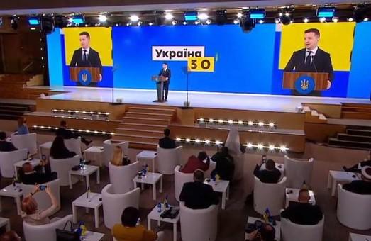 $100 тисяч за бійки і провокації: ОПЗЖ зганяє на мітинг з приводу форуму «Україна 30»