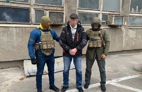 Контррозвідка СБУ затримала у Харкові агента ФСБ РФ