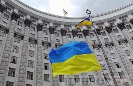 Уряд України хочуть позбавити «невластивих» повноважень