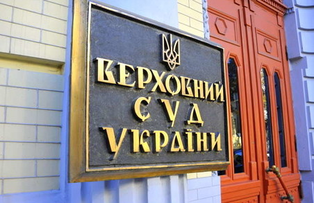 У Верховному суді розглянули два позови, які оскаржували Указ Президента, щодо санкцій проти «телеканалів» Медведчука