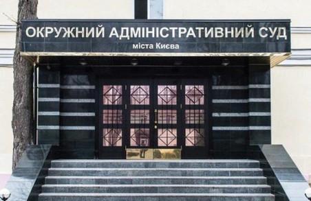 У Києві проспект Бандери знову стане Московським
