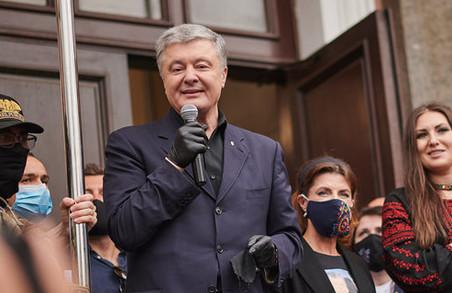 Соціологи КМІСу кажуть – якби вибори до Верховної Ради відбувалися зараз, то лідером була б «Європейська Солідарність»