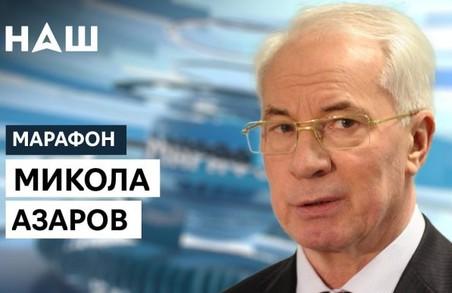 Телеканал Євгена Мураєва «Наш» перевірять через виступ Азарова