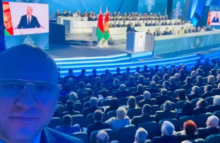 «Слуга народу» Євген Шевченко побував у бацьки-Лукашенка на «Всебілоруських зборах»