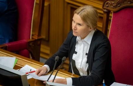 У Верховній Раді хочуть почути звіт Венедіктової про «справи Майдану»
