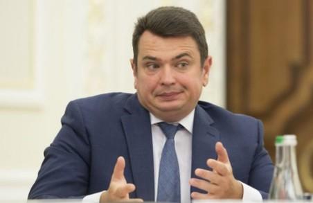 Кабмін на позачерговому засіданні розглянув законопроект про звільнення Ситника із посади керівника НАБУ