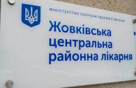 На Львівщині звільнили головлікаря Жовківської ЦРЛ