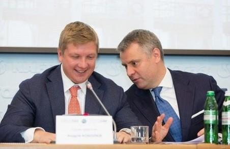 Вітренко просить Шмигаля звільнити Коболєва і всю Наглядову раду «Нафтогазу України»