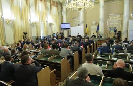 Львівська обласна рада зібралася на сесію
