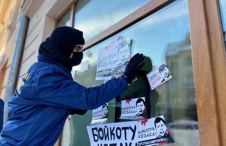У Львові активісти Нацкорпусу пікетували бізнес одіозного нардепа «ОПЗЖ» Тараса Козака