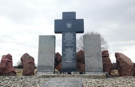 На Львівщині пропонують провести спільні українсько-польські дослідження історичних подій у Гуті Пеняцькій