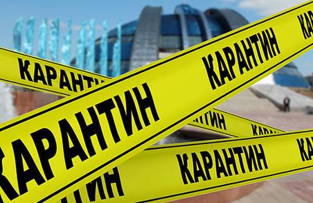 В Івано-Франківській області вводять жорсткий карантин