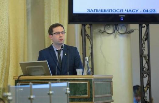 Львівська обласна рада затвердила Комплексну програму соціальної підтримки учасників АТО/ООС