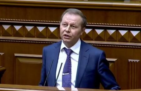 «Слуга народу» Віктор Кичун став суддею Конституційного суду