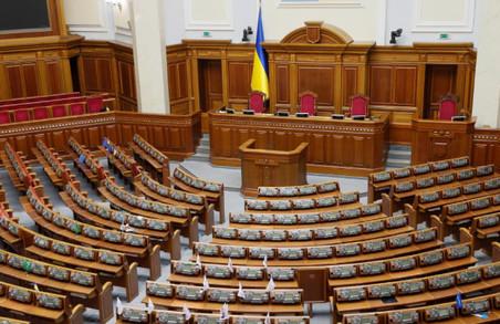 Якби вибори до Верховної Ради відбулися у найближчу неділю, у «Слуг народу» був би третій результат