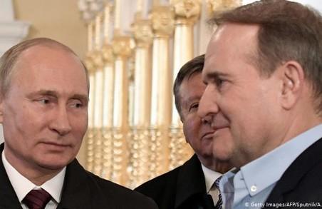 Санкції проти Медведчука запроваджені через фінансування тероризму