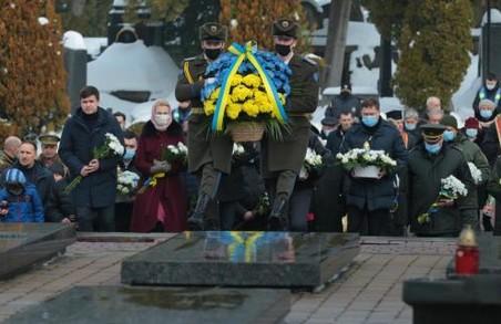 У Львові на Личаківському цвинтарі вшанували пам'ять Героїв Небесної Сотні