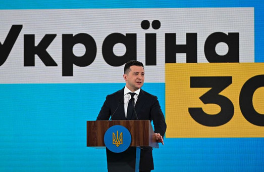 Зеленський каже, що відносини України і МВФ хочуть зіпсувати лобісти