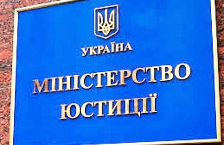 Міністерство юстиції через суд скасовує реєстрацію партії «Довіра»