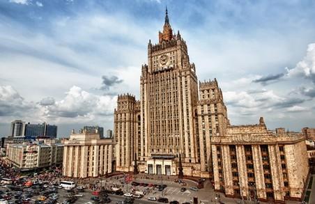 МЗС Росії традиційно звинуватила Україну у війні і «розгулі неонацизму»