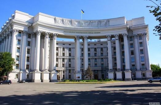 Україна засудила напад на посла Італії у Демократичній республіці Конго