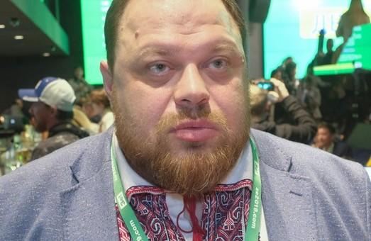 Руслан Стефанчук пропонує «дерадянізацію» українського законодавства