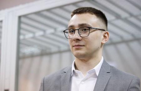 Сергія Стерненка визнали винним у справі про викрадення і засудили до семи років ув'язнення