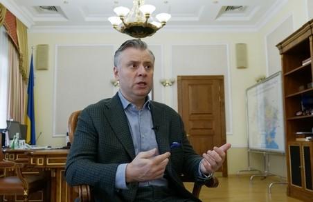 У пропрезидентській фракції не виключають третього голосування за призначення Юрія Вітренка Міністром енергетики