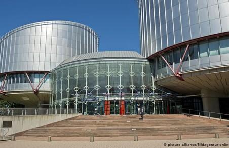 Україна подала іще один позов проти Росії у Європейський суд по правам людини