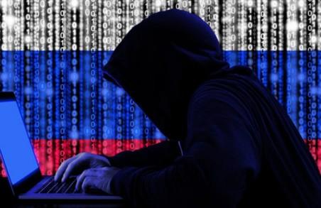 Система документообігу держорганів України зазнала хакерської атаки із Росії