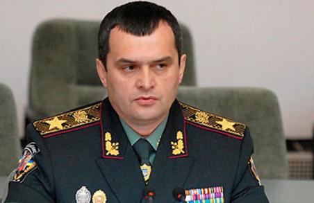 Суд заарештував майно Віталія Захарченка, який очолював МВС за часів Януковича