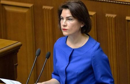 Українські правоохоронці не будуть поновлювати розслідування щодо Хантера Байдена
