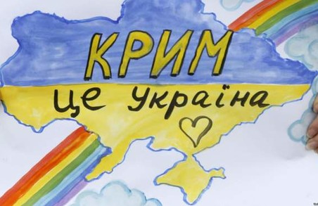 Українське МЗС просить світову спільноту посилити тиск на Російську Федерацію для звільнення Криму