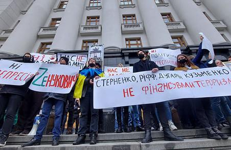 У Києві на Банковій триває акція протесту проти ув'язнення Сергія Стерненка