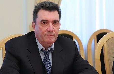 Данілов анонсував, про що йтиметься на наступному засіданні РНБО