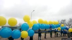 У бік Криму запустили величезний прапор