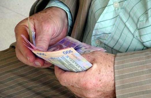 З березня 2021 року українським пенсіонерам підвищать пенсії