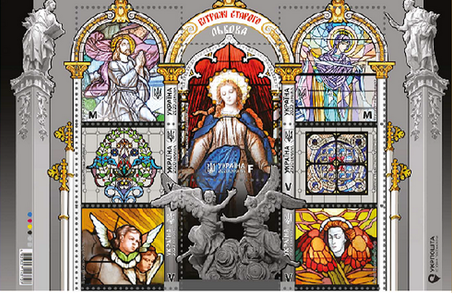 Поштова марка «Козаки» із доповненою реальністю визнана кращою у 2020 році (ФОТО)