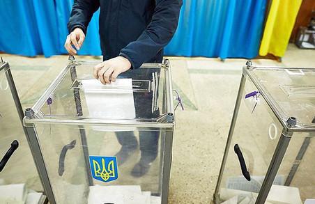 Верховна Рада отримала документи, необхідні для призначення виборів мера Харкова