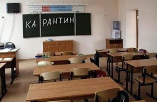 З вівторка 9 березня 2021 року закладам освіти Львівщини рекомендують перейти на дистанційне навчання