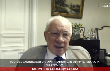 Телеканалу Медведчука заблокували трансляцію на Youtube