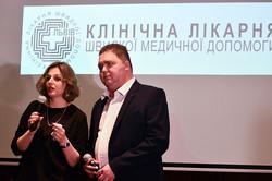Сергій Козачок з дружиною Валерією. Сергію пересадили нирку