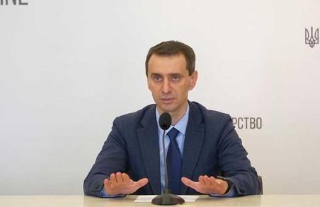 Ляшко рекомендує українцям сидіти дома і не думати про вакцинацію проти COVID-19 для подорожей