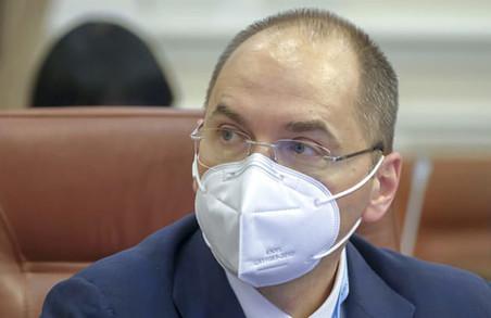Новий локдаун в Україні запровадять, якщо 50 – 70% областей опиниться в «червоній» зоні